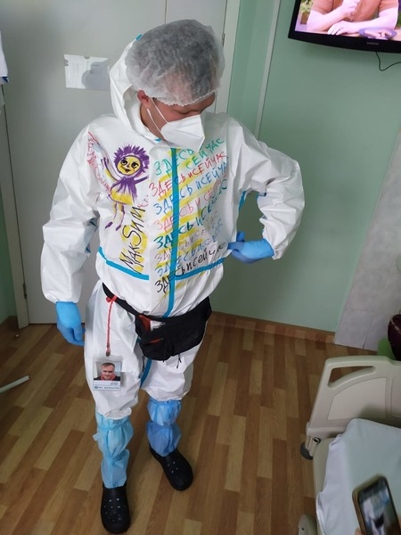 Волонтёры устроили праздник для Максим, фото:starhit.ru