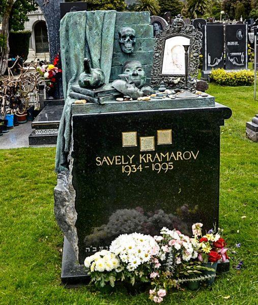 Могила Савелия Крамарова