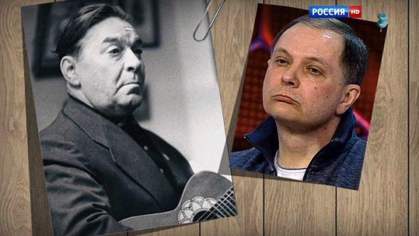 Леонид Утёсов и Игорь Утёсов, фото:smotrim.ru