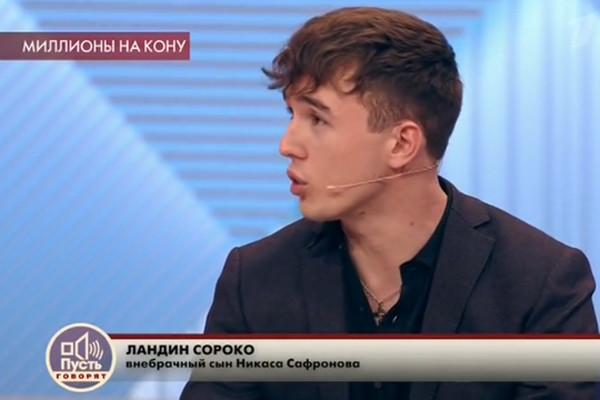 Младший внебрачный сын Сафронова Ландин Фото: Кадр из программы