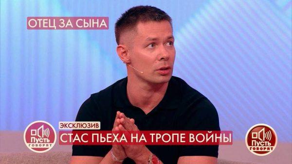 Стас Пьеха, фото:1tv.ru