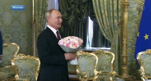 Скриншот видео Первого канала