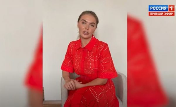 Алина Кабаева, фото:starhit.ru