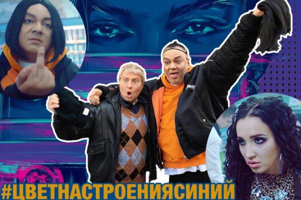 Фото cosmo.ru