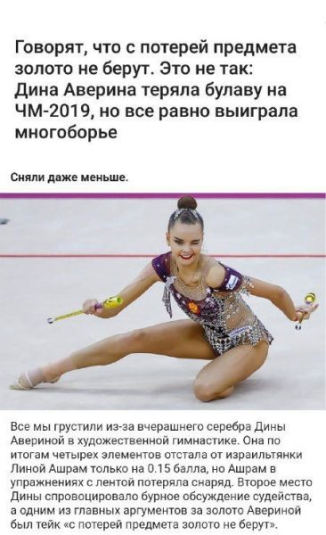 Дина Аверина, фото:Немалахов