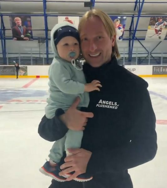 Евгений Плющенко с сыном Арсением