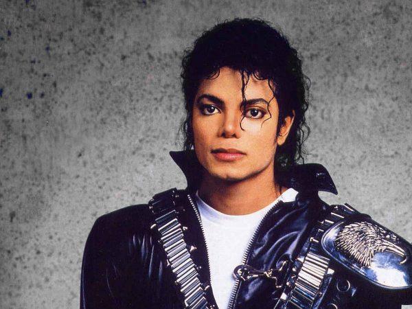 Майкл Джексон, фото:flytothesky.ru
