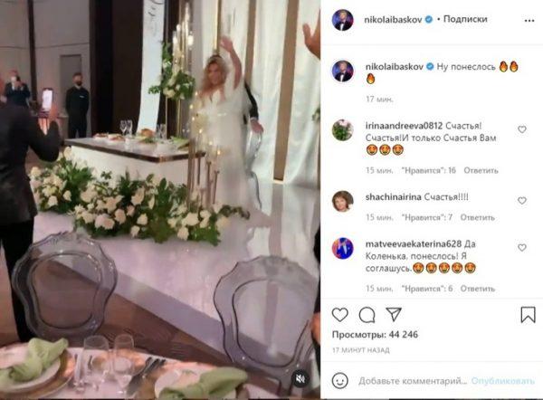 Первые фото со свадьбы Марины Федункив