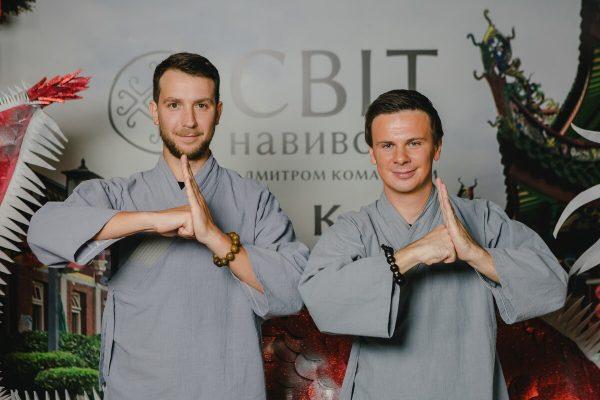 Александр Дмитриев и Дмитрий Комаров