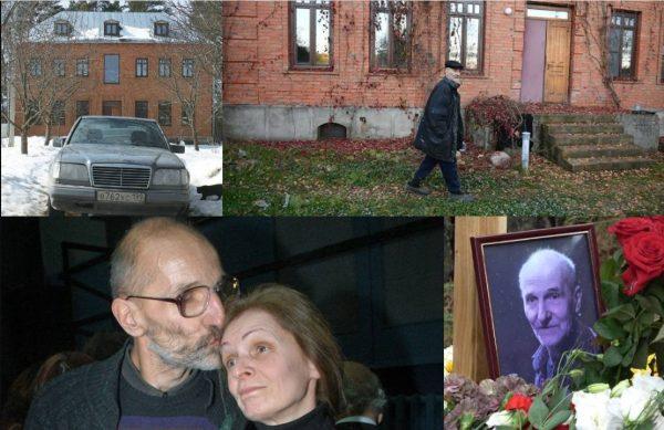 Наследство Мамонова. Фото ic.pics.livejournal.com