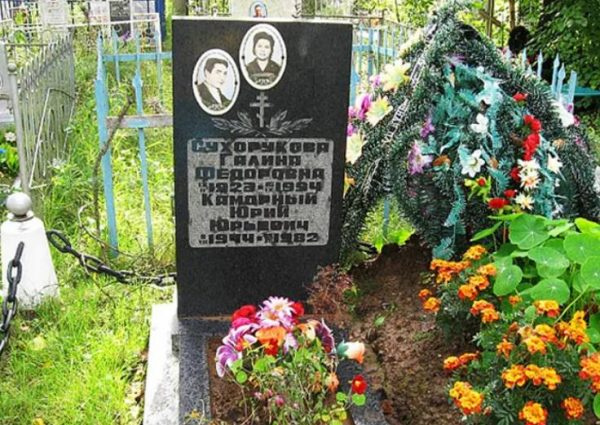 Могила Юрия Каморного. Фото ivlae.livejournal.com/24815.html