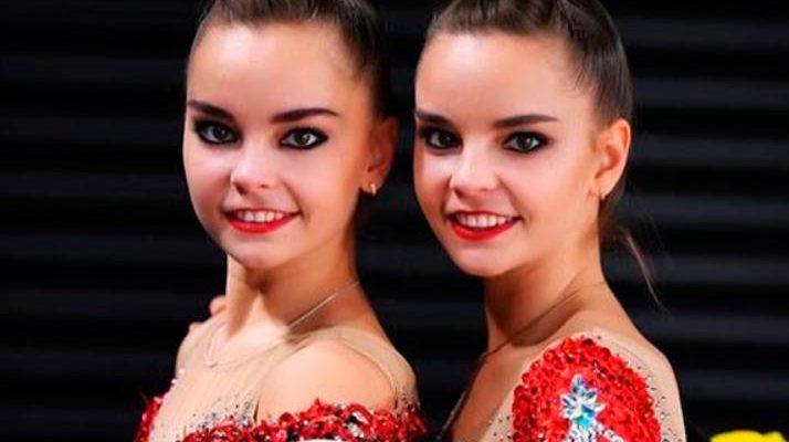 Сёстры Аверины