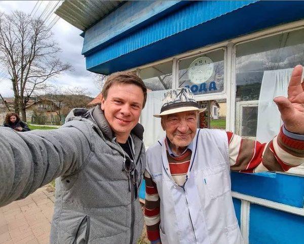 омаров и дед Иван. Фото Инстаграм