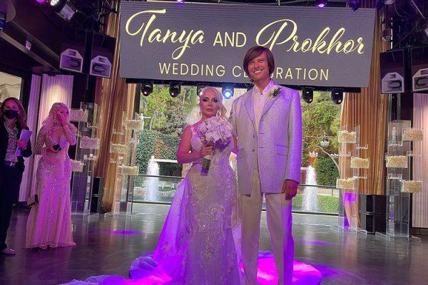 Свадьба Прохора и Татьяны в Лас-Вегасе,