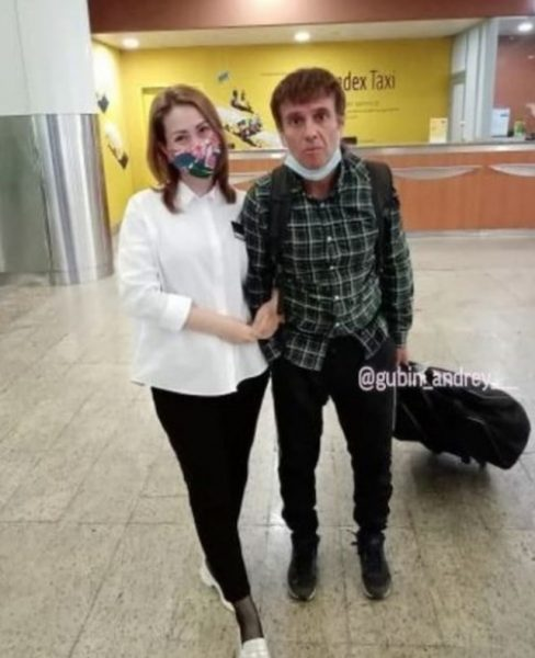 Андрей Губин с девушкой