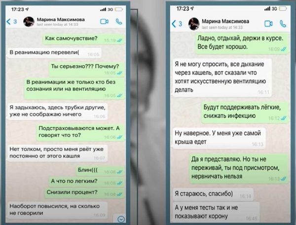 Певица Максим, фото:news