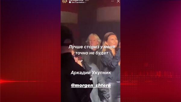 Публикация Марии Миногаровой, фото:5-tv.ru