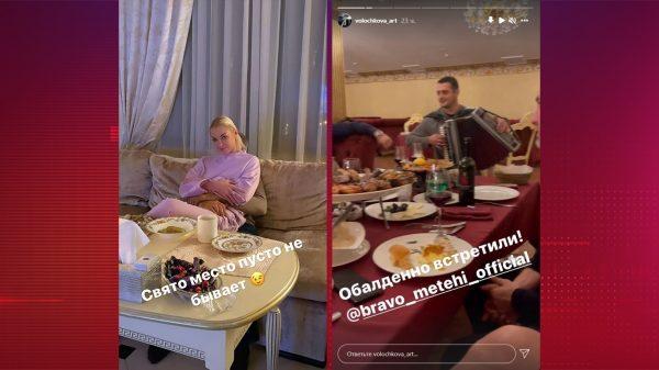 Публикации Анастасии Волочковой, фото:5-tv.ru
