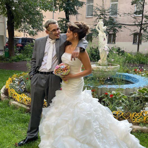 Моргенштерн с невестой
