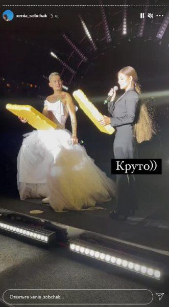 Моргенштерн забрал платье у невесты и нырнул в громадный торт