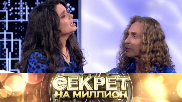 Наташа Королева и Сергей Глушко, фото:rutube.ru