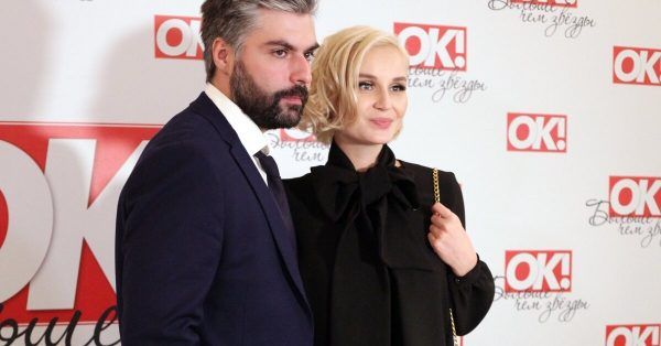 Полина Гагарина и Дмитрий Исхаков, фото:www.cosmo.ru