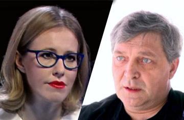 Ксения Собчак и Невзоров. Фото online812.ru