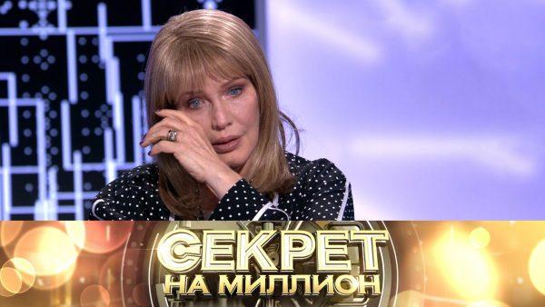 Елена Проклова, фото:rutube.ru