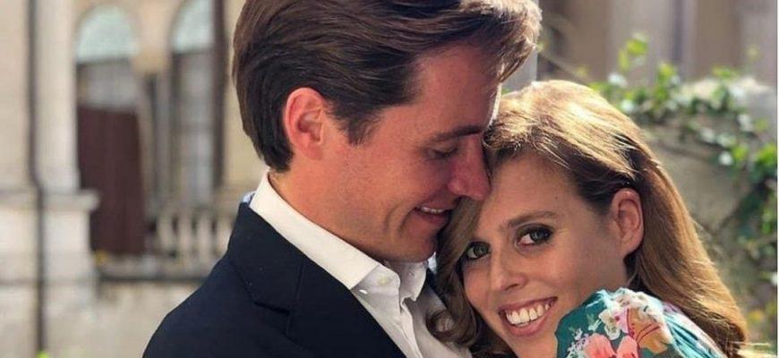 Принцесса Беатрис с мужем. Фото focus