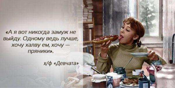 """Кадры из фильма """"Девчата"""", фото: komiinform.ru"""