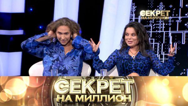 Наташа Королёва и Сергей Глушко, фото:rutube.ru