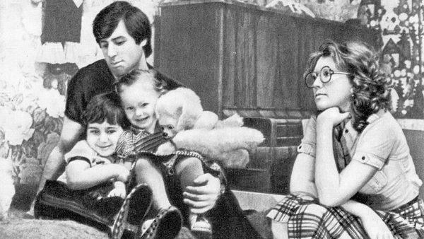 Валерий Харламов с семьёй