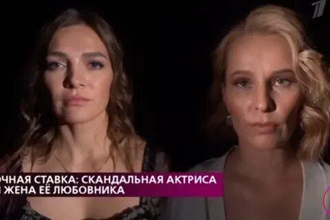 Мария Глущенко-Молчанова и Наталья Панова, фото:24smi.org