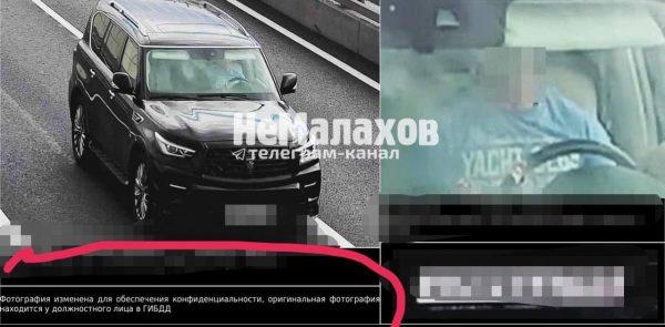 Машина Максим, фото:телеграмм-канал НеМалахов.