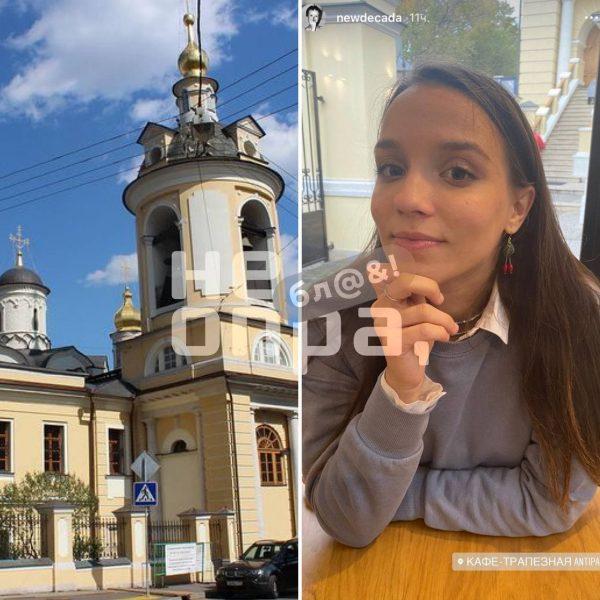Публикация дочери Ларисы Гузеевой. фото: НеОпра, блин