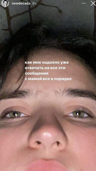Публикация дочери Ларисы Гузеевой, фото:vokrug.tv