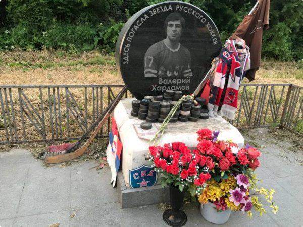 Памятник Валерию Харламову
