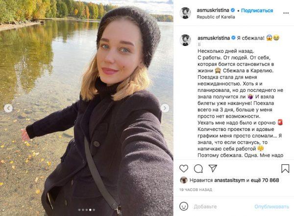 Не выдержала счастливого Гарика с новой избранницей: Кристина Асмус сбежала