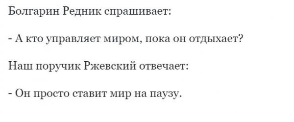 Путин и Шойгу в тайге встретили огромного медведя: Песков раскрыл подробности опасного происшествия