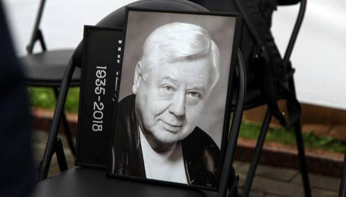 Фото mk.ru