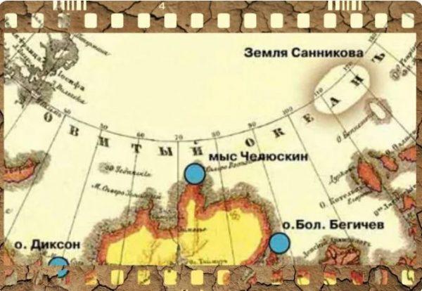 Карта Земли Санникова