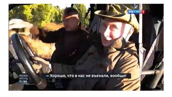 Скрин с видео. Источник Россия-1