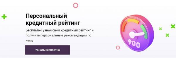 Скрин с сайта dengistrahovki.ru