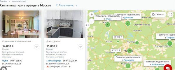 Полезные советы тем, кто хочет снять квартиру в Москве выгодно и без проблем