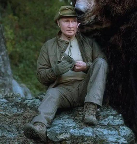 Владимир Путин на отдыхе. Коллаж неизвестного автора