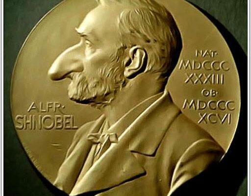 Шнобелевская медаль. Фото intex-press.by