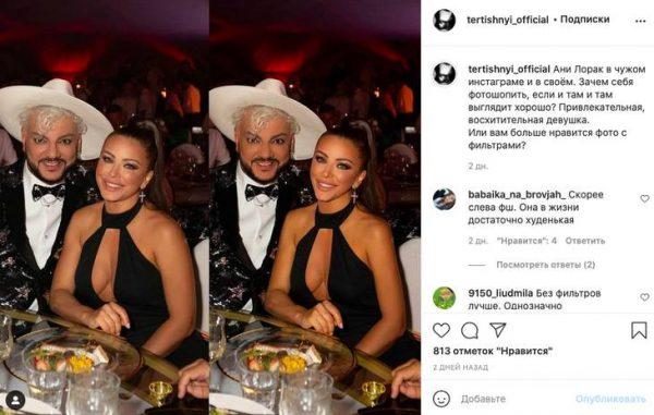 Знаменитости пристыдили Киркорова из-за конфуза с Ани Лорак