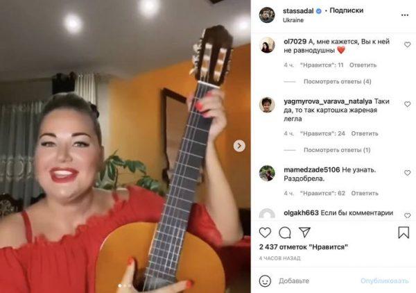 """""""Хороша Маша, да не ваша"""": Садальского заподозрили в симпатии к Марии Максаковой"""
