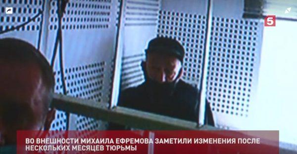 Эксперты объяснили, почему Ефремов «молодеет», мотая срок в тюрьме: первые снимки артиста из колонии