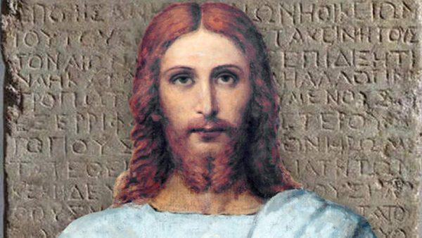 Табличка из Назарета, фото:homsk.com